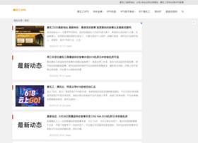 banwagong.com