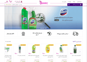 banyaz.com