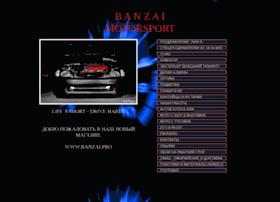 banzai.sitecity.ru