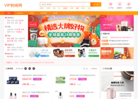 banzhu.com