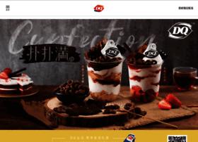 baobei.dairyqueen.com.cn