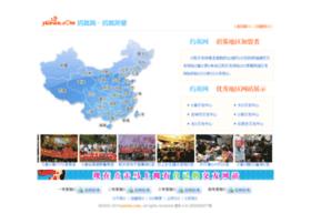baoding.yuewo.com