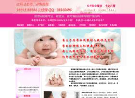 baoede.com.cn