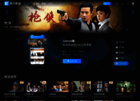 baofeng.com