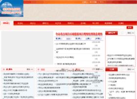 baofeng.gov.cn