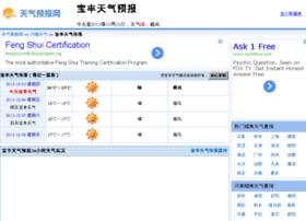 baofeng.tqybw.com
