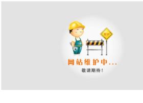 baogong.com