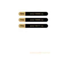 baoguanglv.org