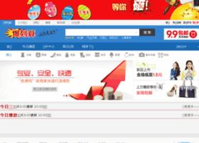 baohuasuan.com.cn