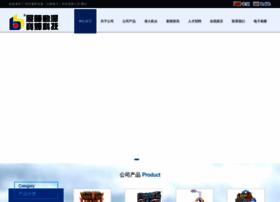 baohuigame.net