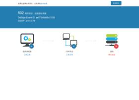 baojia.huishoushang.com