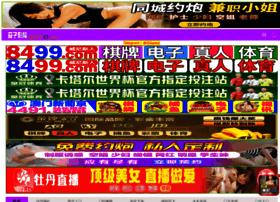 baojiancha365.com