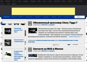 baojun.ru