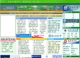 baokao.net