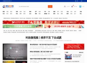 baoliao.qingdaonews.com