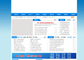 baolunxijia.com