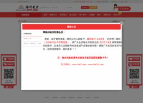 baongoclaptop.com