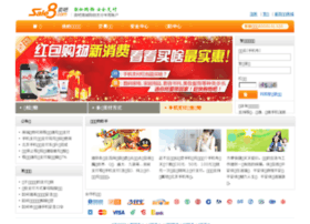 baopay.com