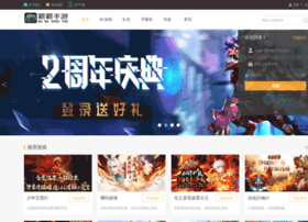 baosensteel.com.cn