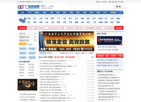 baoshan.admaimai.com