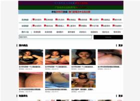 baoshanhui.com