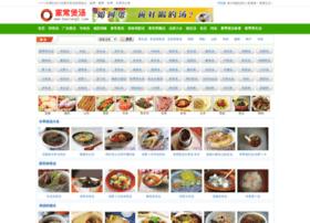 baotang5.com
