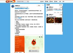 baovebaominh.com