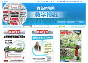 baoxian.qingdaonews.com