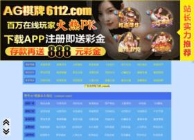 baoxiangcn.com