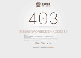 baoxiaogif.com