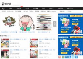 baoxiaoneihan.com