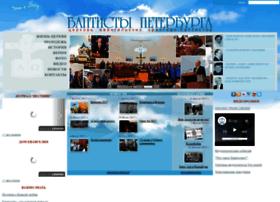baptist.spb.ru