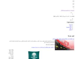 baqaanews.com