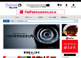 baquun.com