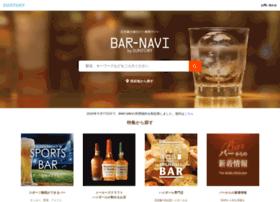 bar-navi.suntory.co.jp