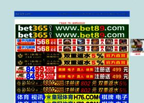 bar325.com