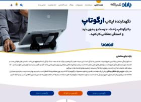 barad.com