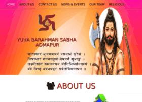 barahamansabha.in