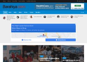barahiya.com