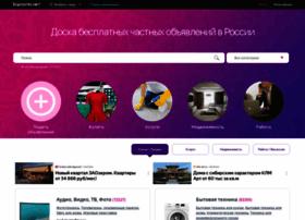 barahla.net