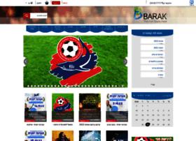barak-tickets.co.il