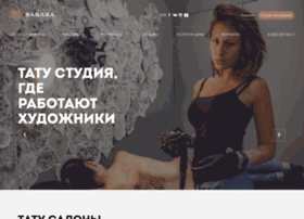barakatattoo.ru
