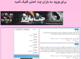 baran-chat.net
