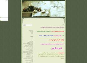 baran-sm.mihanblog.com