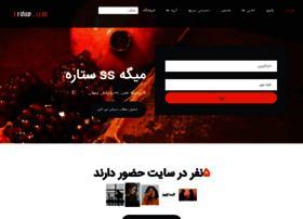 baran00.ordup.com