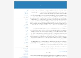 barananeh.blogfa.com