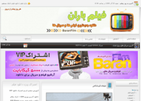 baranfilm63.org
