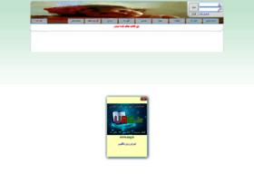 baranii.miyanali.com