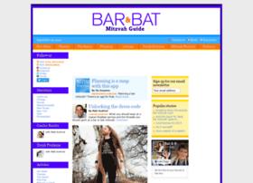 barbatmitzvahguide.com