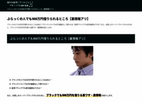 barbecmarche.nomaki.jp
